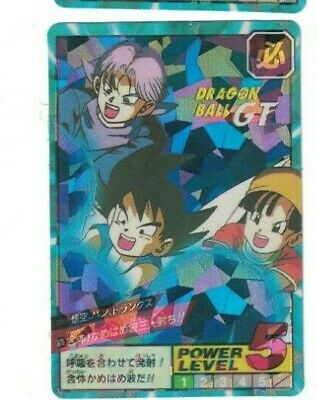 Dragon ball Z Super battle Power Level 3 1996
