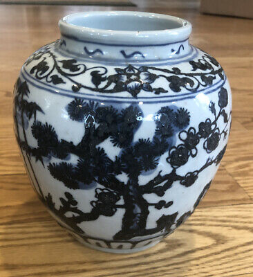 Chinese ASIAN Chinese Blue & White Floral VASE trees Marked On Bottom Jar Bowl