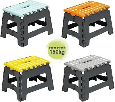 Whatmore Small Folding Grey Step Stool 150kg (Assorted Top Colours) *FREEPOST*