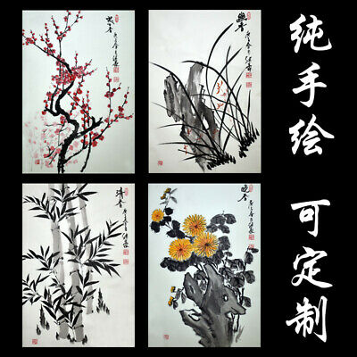 Plum orchid, bamboo and chrysanthemum,hand-painted Chinese calligraphy/painting