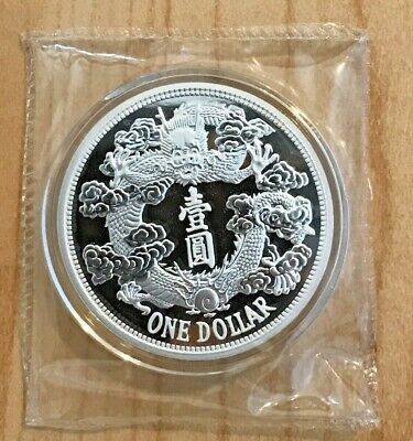 2018 2019 2ND COIN China Dragon Dollar Restrike Tientsin  1 oz Silver SEALED