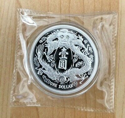 2020 2019 4TH COIN China 1oz Silver Long Whiskered Dragon Dollar Restrike SEALED