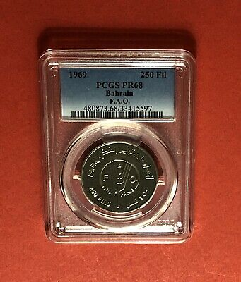 Bahrain-1969-Uncirculated 250 Fils(F.a.o),Graded By Pcgs Proof Coin Pr68.