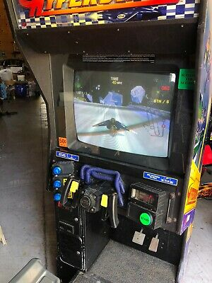 HyperDrive Arcade Machine