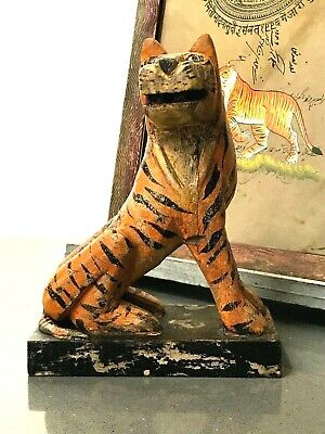 Vintage Indian Wooden Toys. Bengal Tiger. Wonderful Patination. New Old Stock.