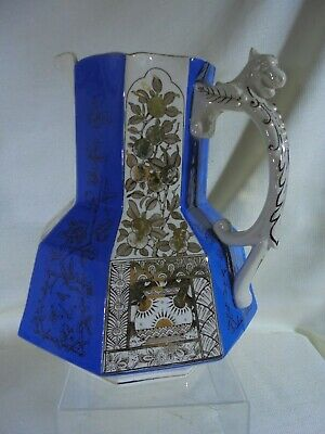 Antique Gildea Walker And Co Staffordshire Large Octagon Pitcher 1885