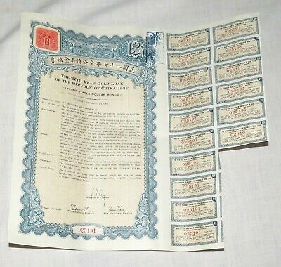 Chinese Bond The 27th Year Gold Loan of The Republic of China 1938 $5