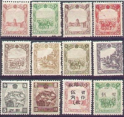 CHINA MANCHUKUO Lot (12) Including Overprints (Unhinged Mint, mostly no gum)