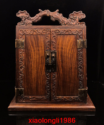"""14.8""""China old antique rare Royal family noble Rosewood cabinet"""
