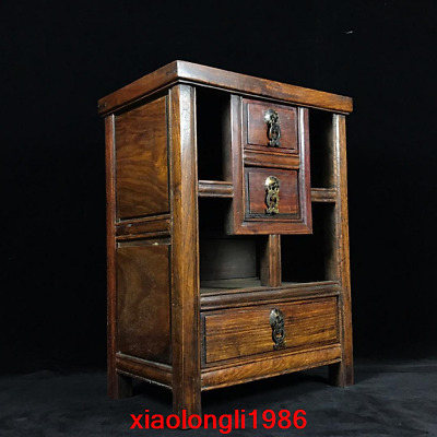 """16.2"""" China antique Treasures Rosewood Bedside cupboard"""