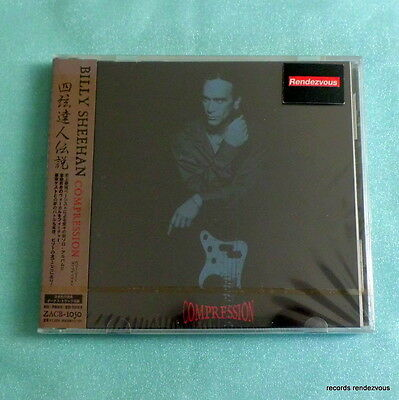 Billy Sheehan Compression CD/1 Bonus Tk *NEW Japan Mr.Big Talas Steve Vai Bozzio
