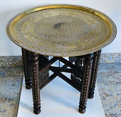 Antique Circa 1900 Islamic Damascus Silver Overlay Tray Table with Folding Base