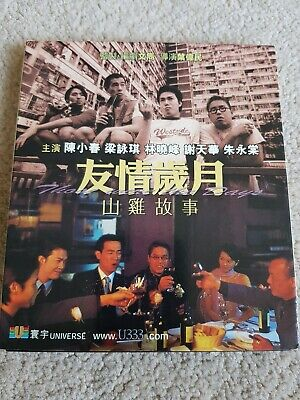 Hong Kong Movie - Those Were The Days - VCD FORMAT - ENGLISH SUBTITLES