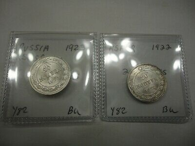 Russia Silver 1922 and 1923 20 Kopeks Y82 Choice Uncirculated