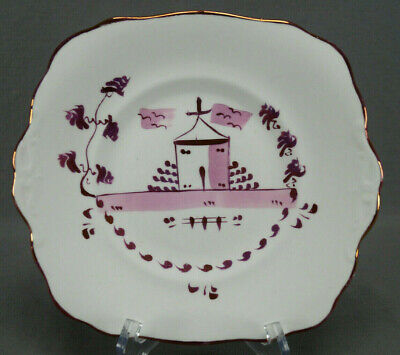 Vintage Allertons Hand Painted Pink Luster Bedford Tower Pattern Cake Plate