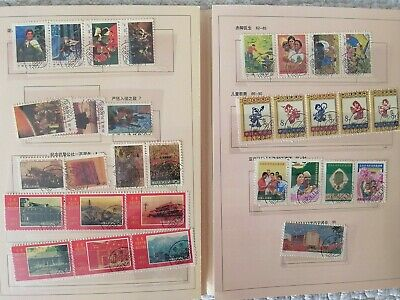 China 1970-1973 Cultural Revolution Number Set Total 95 Pieces Mao