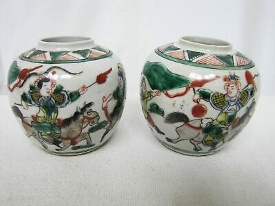 Antique Chinese 20th Century Porcelain Small Jar, Pair - Used Condition