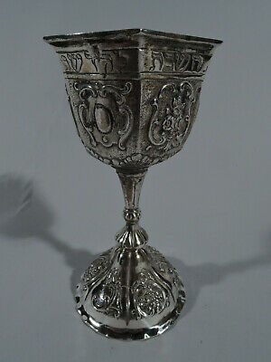 Antique Kiddush Cup - Judaica Jewish Goblet - German 800 Silver