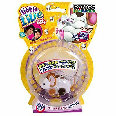 Little Live Pets Lil' Mouse - Moolinda From Japan