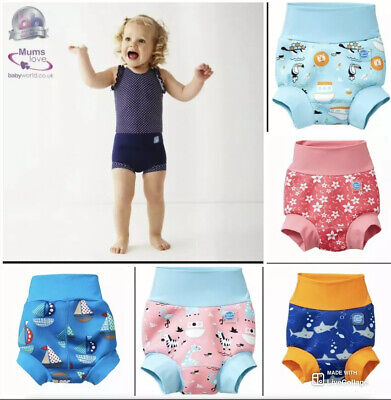Swim Happy Nappy Splash About Reusable Baby/Toddler Neoprene UPF 50+ Beach Pool