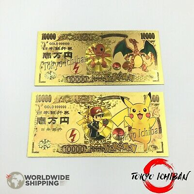 2 Cartes Pokemon Billet 10000 Yen Gold Card Japan Banknote Dracaufeu - Charizard