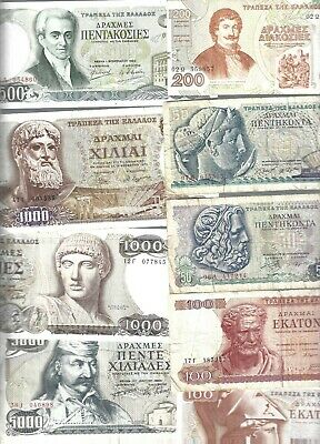 Greece ✨ 9 pcs Banknote ✨Collection & lot
