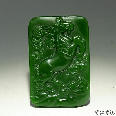 Collectable China Old Jade Hand Carve Horse & Wealth Delicate Bring Luck Pendant