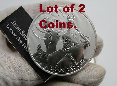 Lot of 2 2020 South Korea ZI:SIN Series RATTUS 1 Ounce .999 Silver Mintage 22000