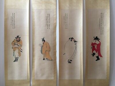 Fine China Traditional Paper Ink Painting Scroll Four Scholar Statue