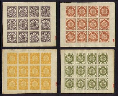 China 1901-1910 Japan Print Coiling Dragon Varieties Die Proof 12 x Small Sheet