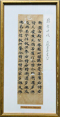 ANTIQUE BUDDHIST SUTRA 3/3 Japanese / Chinese Calligraphy