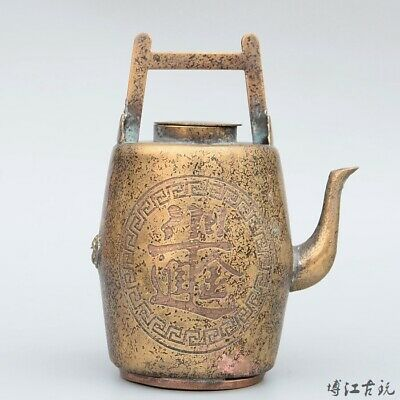 Collection China Antique Bronze Hand-Carved Delicate Noble Little Water Drop Pot