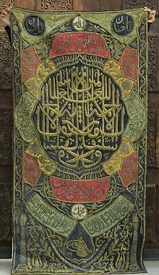 Huge Old Antique Islamic Cairoware Inlaid With Copper Brass Curtain Kaaba