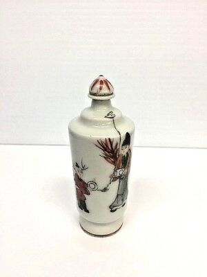 Antique Chinese Porcelain Enamel Snuff Bottle W/ Signature