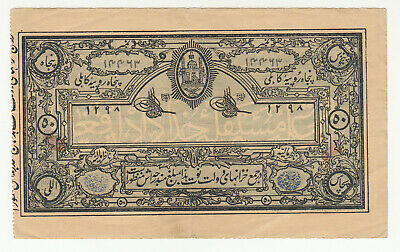 Afghanistan 50 rupees 1919 circ. p4 @ low start