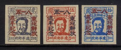 China 1946 Liaoning Anniversary Liberated Area Stamp