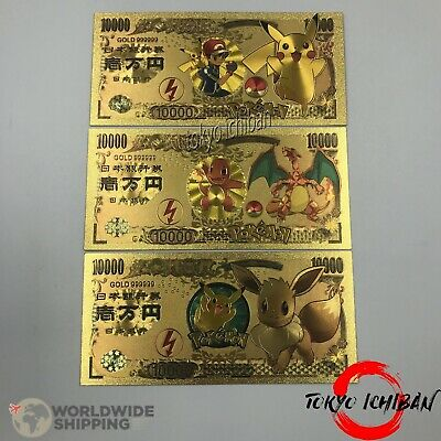 3 Cartes Billets Pokemon Evoli Dracaufeu Pikachu 10000 Yen Gold Card / Banknote