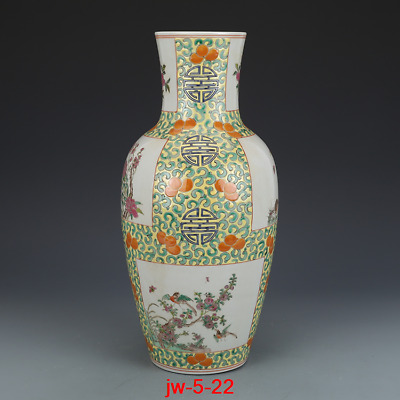 """15.5"""" Antique Old China Qing  Kangxi  Tricolor Flowers and birds Guanyin bottle"""