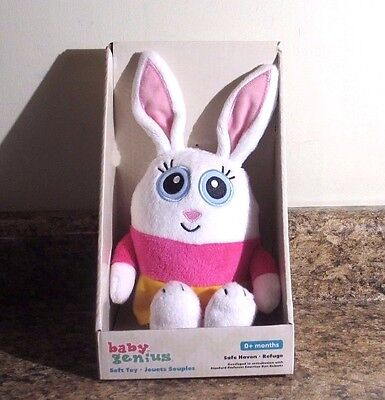 Baby Genius Plush Doll Rosie Soft Toy 9 Inch NEW