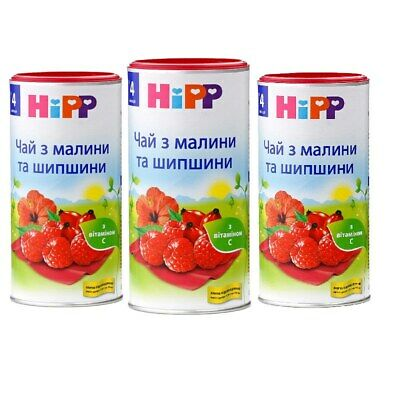 3X Hipp Infant Tea with Raspberry & Rose Hips from 4 months each 200g/7oz