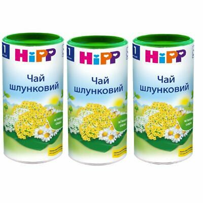 3X Hipp Infant Gastric Tea with Fennel, Anise, Chamomile from 1 month