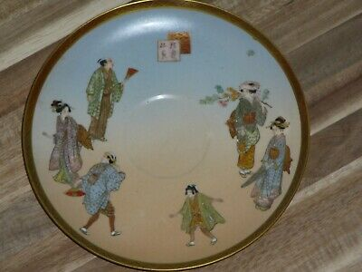 Antique,Highest Quality,Hand Painted Satsuma Saucer (4)