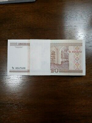 Belarus, 20 Rubley Notes(x100 Bank Strap) Uncirculated  Year 2000 P-24