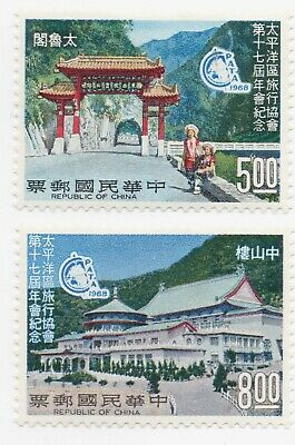 1968 Republic of China Taiwan Scott 1563-64 MH Conference on Travel Set