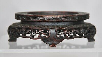 Antique Chinese Qing 19th Century Carved Hardwood Wood Stand for Vase or Bowl