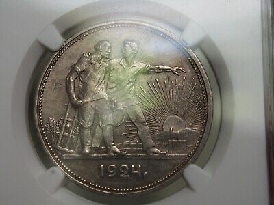 1924 USSR Silver Rouble NGC AU58