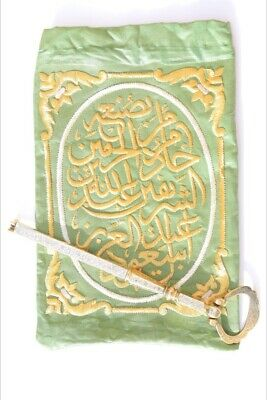 VERY BEAUTIFUL ISLAMIC ARABIC WONDERFUL BAG & KEY OF KAABA 1436 Hegira