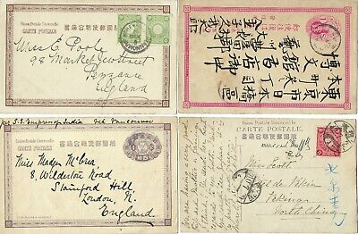 4 PCs of Japan early 20th C, 2 scenic+chef+other. 2 Sea mail; a China postmark