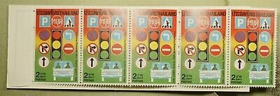 Dr Who 1988 Thailand Traffic Safety Complete Booklet C185986