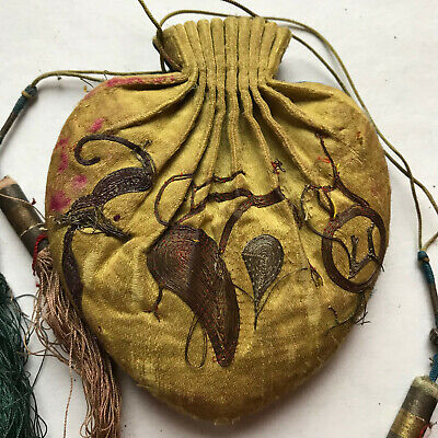 Antique or Vintage Embroidered Chinese Purse Blue & Gold Beautiful Unique Rare
